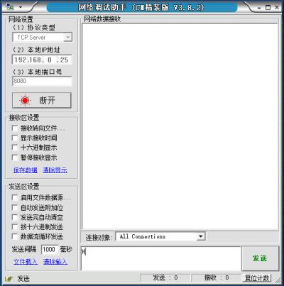 TEL0092 control LED13.png