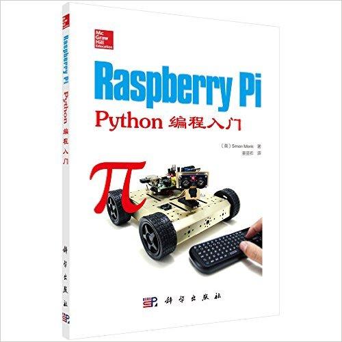 《Raspberry Pi:Python编程入门》 Simon Monk, 姜斐祚