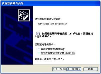 DFR0116 3.jpg