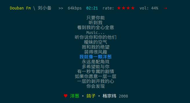 douban-fm-2